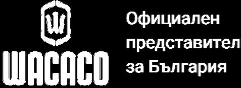 Wacaco Shop – Онлайн магазин на Wacaco продукти, и кафе